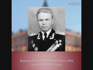 Ульяновские герои http://ulpravda.ru