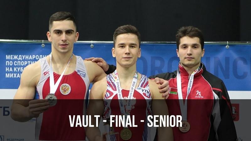 Vault CIII Senior Voronin Cup 2018 Прыжок