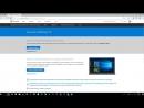 MSReview Как обновиться до Windows 10 April 2018 Update