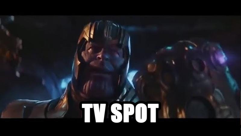 Танос против Халка Мстители - война бесконечности -Thanos vs Hulk Man Avengers Infinity War