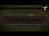 Сказочная русь 7 сезон 5 серия