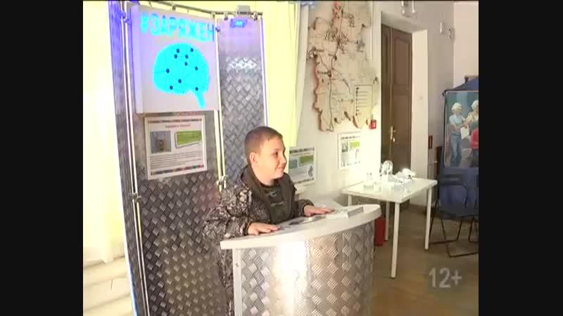Выставка-сенсация ЛабораториУМ в г. ШАХТЫ
