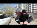 Трио Пародии БАРАДА - Пойла (prod. by 1bula)