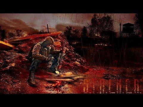 ОЗЕРО ЯНТАРЬ(на Мастере) - S.T.A.L.K.E.R.: Тень Чернобыля.