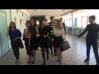 Клип Учителям 9А