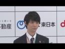 Пресс-конференция Юзуру Ханю после парада в Сендае, 22.04.18