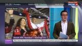 Новости на Россия 24 В Шанхае