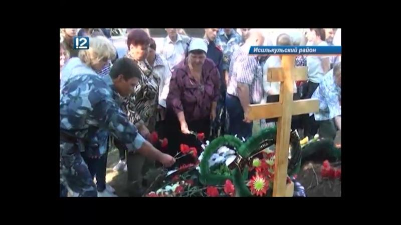 Перезахоронение останков омских героев