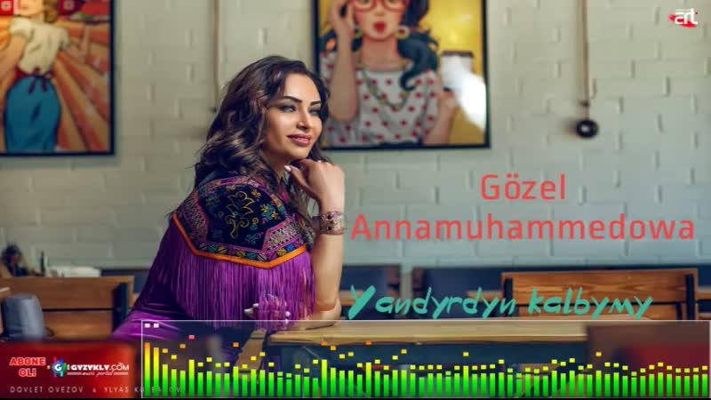 Gozel Annamuhammedowa Yandyrdyn Kalbymy Audio Music 2019