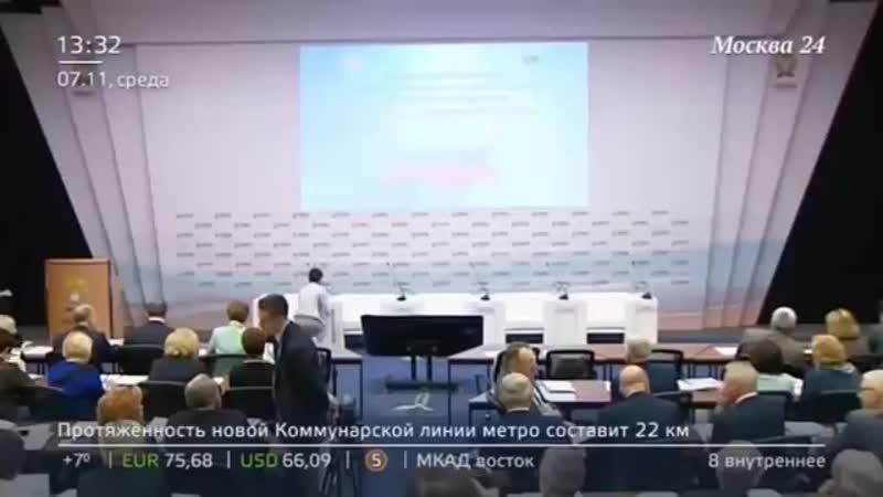 В Москве удалось выровнять и повысить качество образования в школах - Москва 24