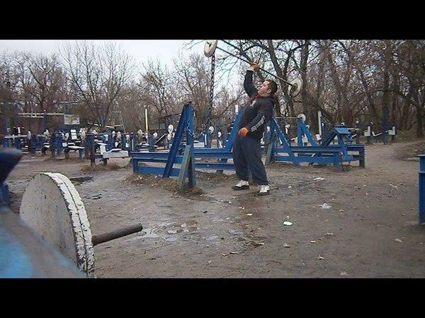 Гидропарк: швунг штанги 55 кг × 15 повторений