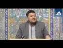 Ұстаз Бауыржан Әлиұлы - Неге жұртқа уағызымыз өтпейді