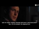 Разбор сцены из фильма «Человек на Луне» с Райаном Гослингом [ЖЮ-перевод]