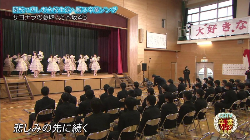 Nogizaka46 Sayonara no Imi @ 180321 CDTV Special Sotsugyou Song Ongakusai