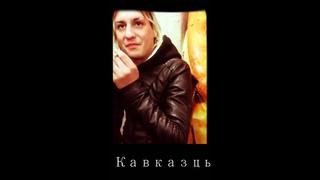 Кавказец доеб до гея в метро