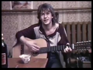 АЛЕКСАНДР БАШЛАЧЁВ - Квартирник (1986)
