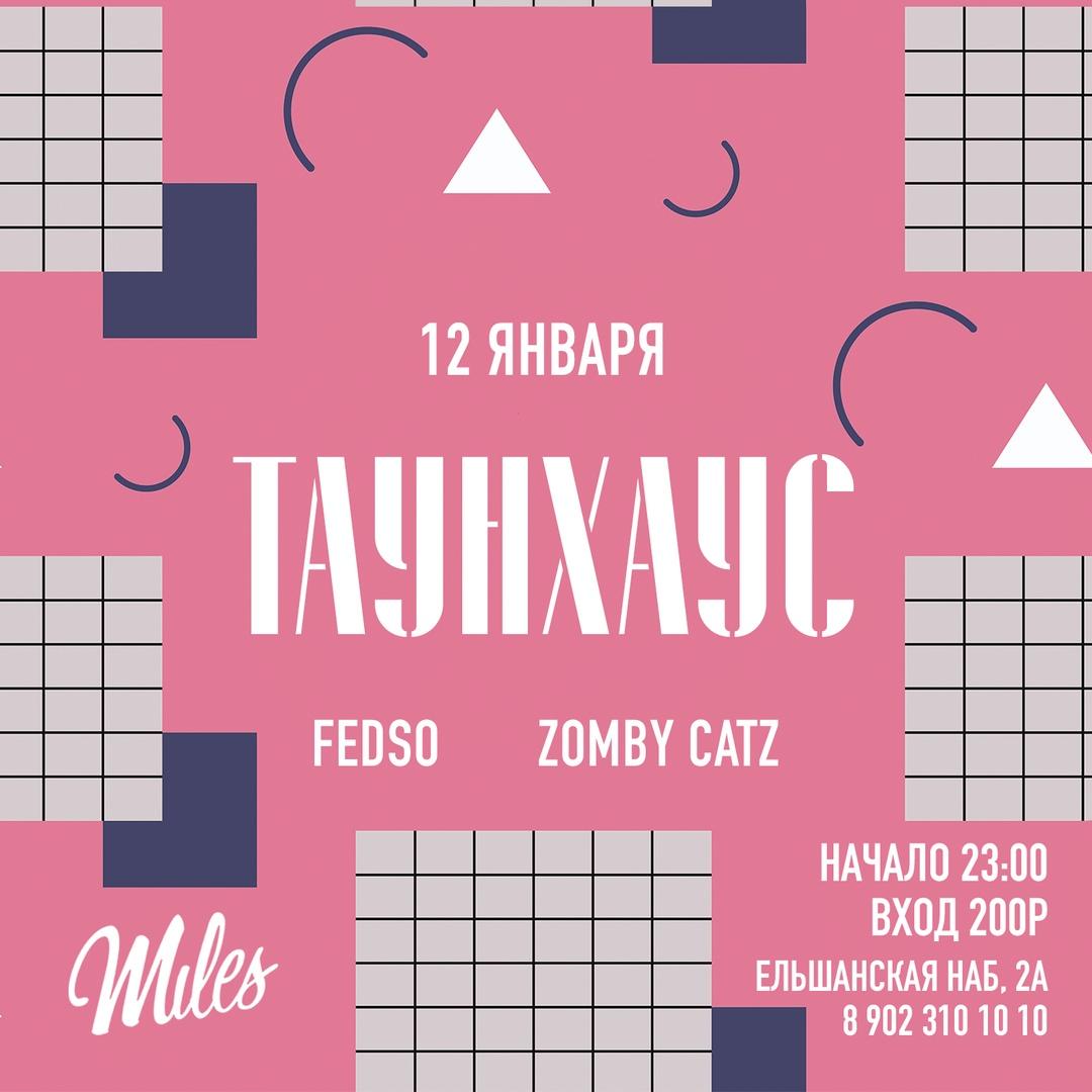 Афиша Волгоград ТАУНХАУС / 12.01 / FEDSO & ZOMBY CATZ