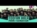 Aamir Khan for 'Paani Foundation' E24