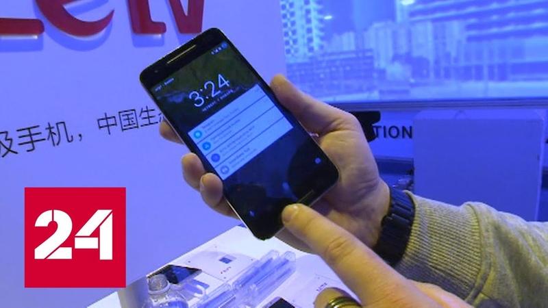 Qualcomm представила ультразвуковой датчик отпечатков пальцев - Россия 24