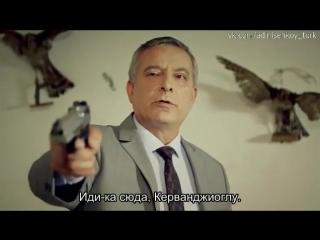 Анонс к новым сериям с русскими субтитрами!