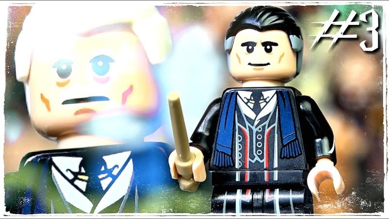 Лего Гарри Поттер Минифигурки LEGO Персиваль Грейвс