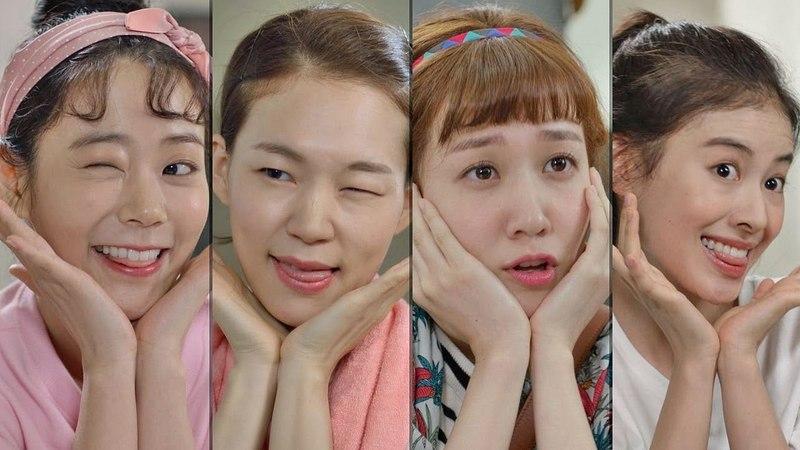 [선공개] 데헷'-^♥ 하메들 애교 발사! 누가누가 잘하나~ - 청춘시대2