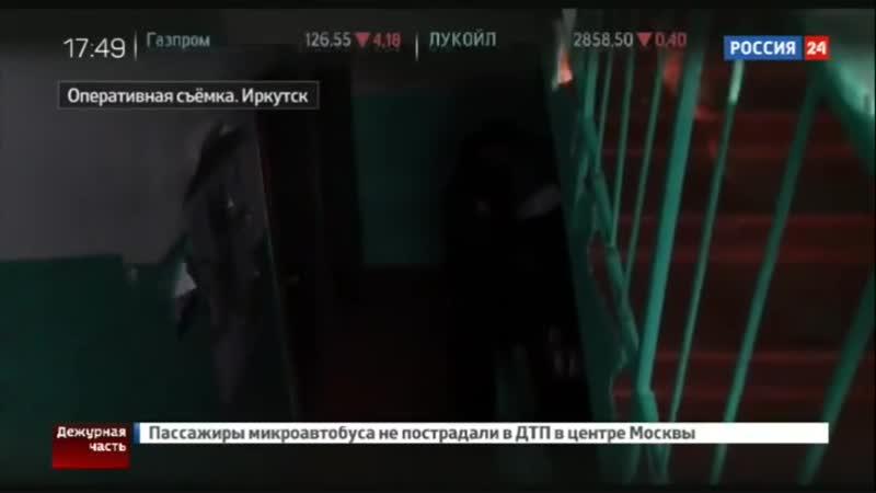 В Иркутске убит коллектор