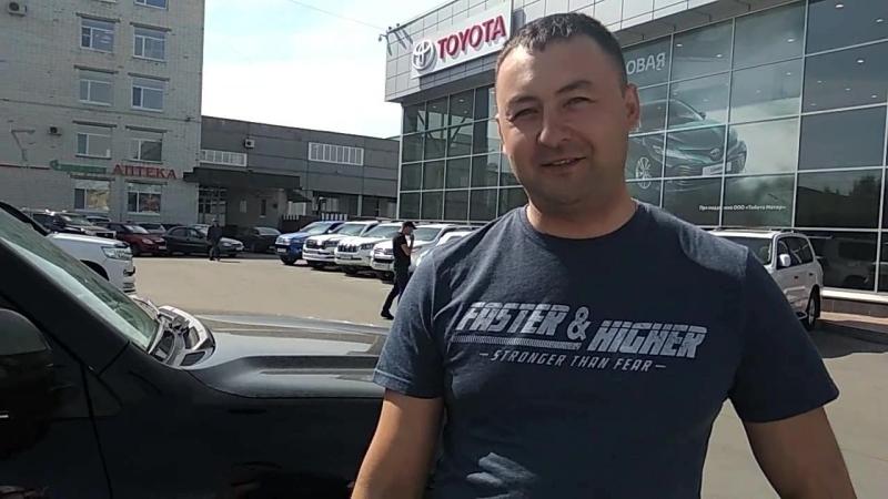 Видеоотзывы клиентов Тойота Центр Архангельск 16