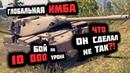 Статисты тоже плачут T95 FV4201 Chieftain WOT и бой на 10к