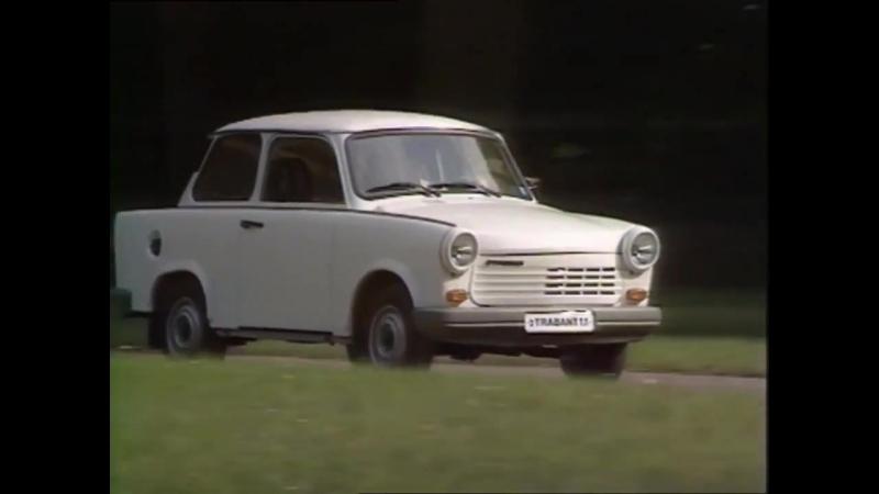Das Verkehrsmagazin - Der Trabant 1.1 - DDR-Fernsehen (1989)