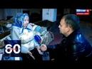 Спецпредставителя США на Украине Курта Волкера поймали на откровенной лжи 60 минут от 11 10 18