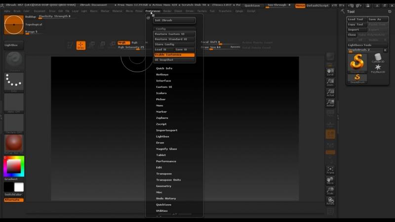 Настройка интерфейса ZBrush 4R7 64-bit