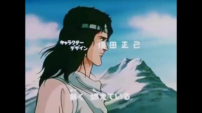 Hokuto No Ken Jap Opening