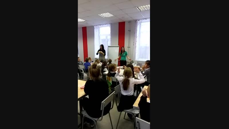 МК 18.12.18 Коррекционная школа-интернат №1