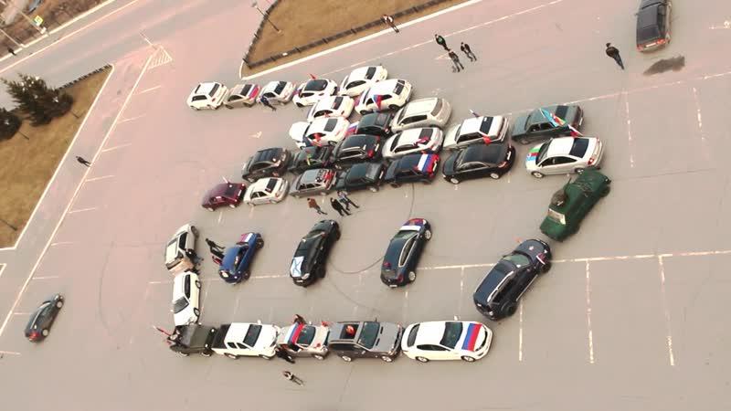 9 мая Парад машин