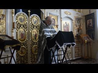 ПРОПОВЕДЬ настоятеля нашего храма прот. Сергия Суханова на Прощёное воскресенье 10.03.19