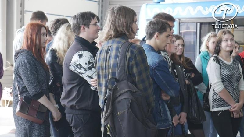 МКП «Тулгорэлектротранс» организовало и провело экскурсию для студентов