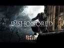 RAPGAMEOBZOR 3 - Dishonored