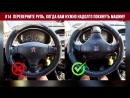 16 Уловок от ADME, Которыми Пользуются Опытные Автомобилисты