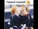 А вы помните свой первый поцелуй?💋