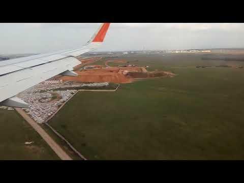 Посадка в аэропорту Симферополь. Вид на новый терминал. 14.04.2018