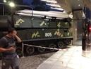 БУК врезался в Киеве в бизнес центр! БУК протаранил здание!