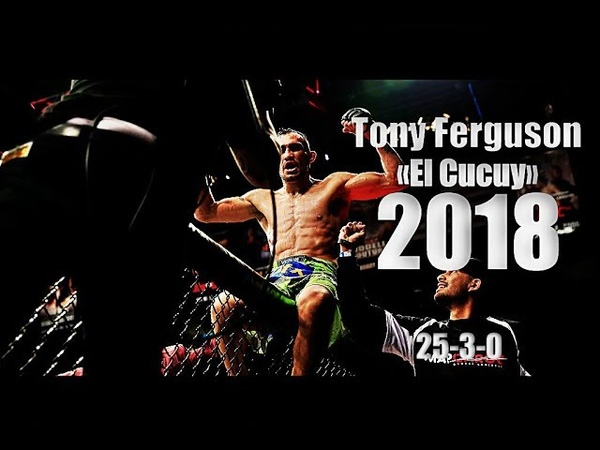 Tony El Cucuy Ferguson - All UFC Highlights/Knockout/Momentsᴴᴰ