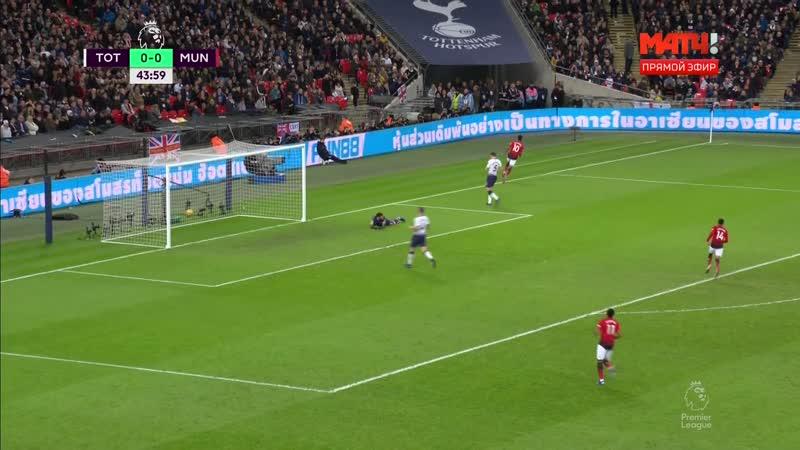 Tottenham Manchester United Rashford 0 1