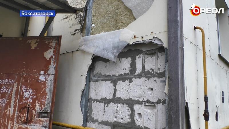 Под одной крышей — Бокситогорск, улица Павлова, дом №18