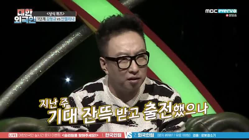 Foreigners 181107 Episode 4