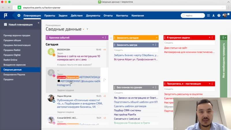 Переписываемся с клиентами через мессенджеры и соцсети из CRM