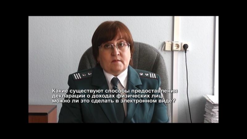 Налоговая Интервью ДеньОткрытыхДверей Асбест ЛетнийГород