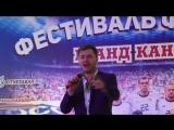 белые розы - Виктор Рябов