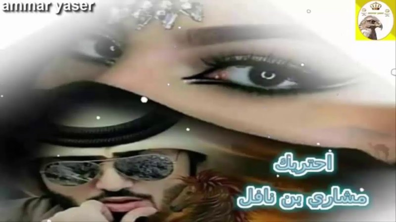 ❶ شيلة غزليه طرب روعه ll احتريك ll مسرع / 2017 ~ 2018 HD I mp3